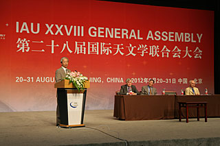Closing Ceremony of the IAU General Assembly 2012