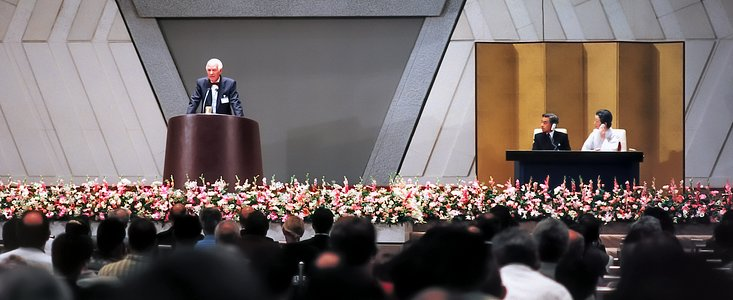 Lodewijk Woltjer at the 1997 IAU General Assembly in Kyoto