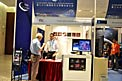 Exhibition Area in the IAU GA 2012